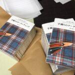 手織りのタータンチェック、届きました❣️