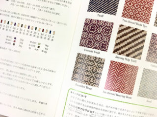 色々な綾織り